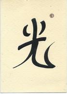 """Calligraphie Chinoise - Les Deux Cartes - """"Lumière"""" Et """"Rêve"""" - Other Collections"""