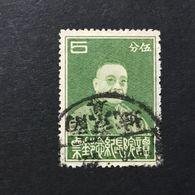 ◆◆◆CHINA 1933  Tan Yuan- Chang   5C  USED  AA3841 - 1912-1949 Republic