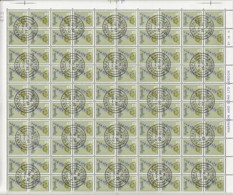 Uganda Of 1969 - Sheet Of Stamps 100 X MiNr. 108 Used - Native Flora - Coleus Barbatus - Uganda (1962-...)