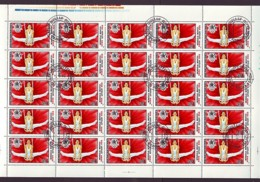 Mongolei/Mongolia Of 1984 - Sheet Of Stamps 25 X MiNr. 1616 Used - Summer Olympics In Los Angeles - Mongolei