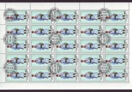 Mongolei/Mongolia Of 1986 - Sheet Of Stamps 25 X MiNr. 1763 Used - National Dress - Mongolei