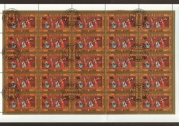 Mongolei/Mongolia Of 1987 - Sheet Of Stamps 25 X MiNr. 1886 Used - Folklore Dancers And Dance Groups - Mongolei