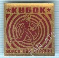 USSR / Badge / Soviet Union / UKRAINE . Air Defense Troops Cup. Sport Radio - Badges