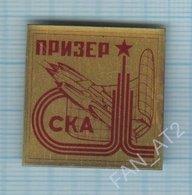 USSR / Badge / Soviet Union / UKRAINE. Soviet Air Defense Forces. Olympics SKA Winner. - Badges