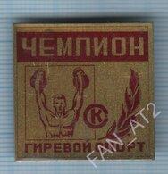 USSR / Badge / Soviet Union / UKRAINE. SKA. Army. Weight-lifting. Weightlifting. Champion. - Weightlifting