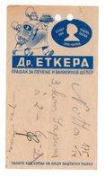 1920s 30s YUGOSLAVIA, CROATIA, ZAGREB, DR. ETKERA, DR OETKER, BAKING POWDER, ADVERTISING NOTEPAD, INVOICE - Advertising