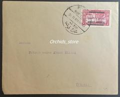 CM - Lebanon 1932 Beautiful Cover To Tripoli From Beyrouth Rue Foch, Circular GL Type, A Very Clear Strike - Lebanon