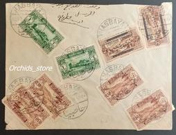 Lebanon 1930 Impressive Front Cover From Hasbaya Circular GL Type, The Same One Referred To By B. Longo In His Catalogue - Líbano