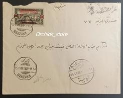 Lebanon 1930 Impressive Cover From BKERKI, Scarce Ottoman Octogonal Type, To TRIPOLI Via DJOUNIEH ! A Unique Item - Líbano