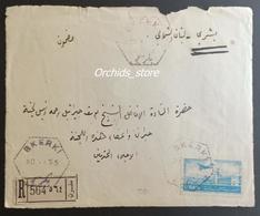 Lebanon 1953 Rare Front Cover From BKERKI, Scarce Hexagonal Type - Líbano