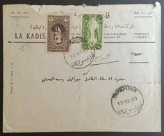Lebanon 1939 Xtrmly Rare Reception Cancel AL ARZ ! Cover Sent From Tripoli Via BECHARRE - Líbano