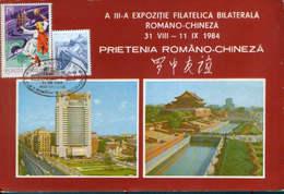 """Romania -  Postcard 1984 - 3rd Philatelic Exhibition Bilateral, 1984 """"Romanian-Chinese Friendship"""" - 2/scans - Briefmarkenausstellungen"""