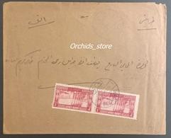 Lebanon 1925 Very Rare Departure Cancel Becharre (Ottoman Circular Type) Cover To Tripoli Syrie (also Rare Type) - Lebanon