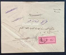Lebanon 1953 Zghorta, Tripoli Liban, Becharre Cancels All On Same Official Registered Cover Sent Zghorta To Becharre !! - Líbano