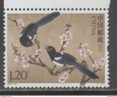 CHINA, 2017, MNH, BIRDS, MAGPIES,1v - Birds