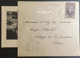 Lebanon 1937 Rare Departure Type FURN EL CHUBBAK (Hexagonal) Cover To Bhamdoun. Inside A Beautiful Jounieh Card ! - Líbano