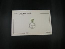 "BELG.1985 2160 FDC Filamicard : "" Koning Boudewijn / Roi Baudouin "" - 1981-90"