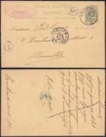 """BELGIQUE EP 5c OBL ASSENEDE 30/03/1892 BOITE """"QC""""DE BOUCHAUTE (DD) DC-3628 - Stamped Stationery"""