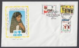 IYC FDC 1979 / Iran - MiNr. 1962-1964 / International Year Of The Child - Vereine & Verbände