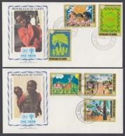 IYC FDC 1979 / Guinea - MiNr. 865-870 A / International Year Of The Child - Vereine & Verbände
