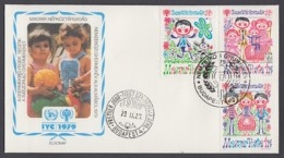 IYC FDC 1979 / Hungary - MiNr. 3335-3337 A / International Year Of The Child - Vereine & Verbände