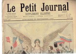 LE PETIT JOURNAL N° 356 - 12 Septembre 1897 Alliance Franco-russe Félix Faure Dunkerque Élysée - Journaux - Quotidiens