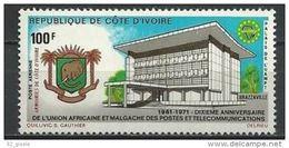 """Cote Ivoire Aerien YT 53 (PA) """" UAMPT """" 1971 Neuf** - Côte D'Ivoire (1960-...)"""