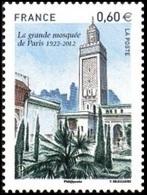 France N° 4634 ** La Grande Mosquée De Paris - France