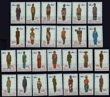 Indonsia  Indonesien 1974 - Trachten  Folf Costume - Frauentrachten - MiNr 751-776 - Kostüme