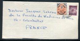 Oman - Lettre ( Retaillée )  Pour La France En 1973 , Affranchissement Plaisant -  Réf J141 - Oman