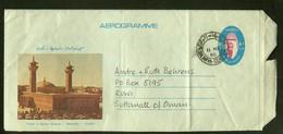 Koweït - Aérogramme Pour Ruwi En 1980 -  Réf J146 - Koweït