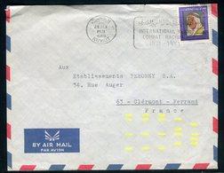 Koweït - Enveloppe Pour La France En 1971 -  Réf J147 - Koweït