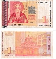 Bulgarie 1 Lev - Bulgaria