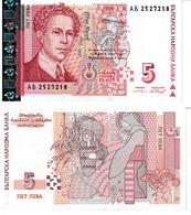 Bulgarie 5 Leva - Bulgaria