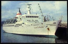 "Postcard. USSR. Murmansk. Port. Ship. "" Maria Ermolova""  . 1977 Y. - Barche"