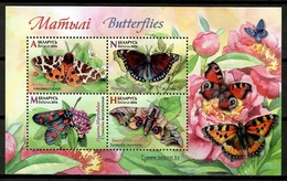 Belarus 2016 Bielorrusia / Butterflies MNH Mariposas Papillons Schmetterlinge / Cu13115  41-44 - Mariposas