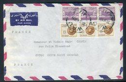 Soudan - Enveloppe De Wau Pour La France En 1977 , Affranchissement Plaisant -  Réf J162 - Sudan (1954-...)