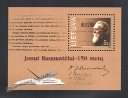 Lituanie – Lithuania – Lituania 2002 Yvert BF 25, 150th Aniv. Birth Jonui Basanaviciui - MNH – Miniature Sheet - Litauen