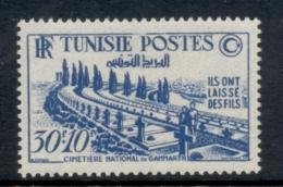 Tunisia 1952 Military Orphans MLH - Tunisia