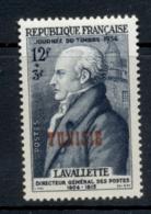 Tunisia 1952 Stamp Day MLH - Tunisia