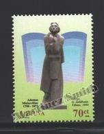 Lituanie – Lithuania – Lituania 1998 Yvert 600, Bicentenary Birth Of Poet Adam Mickiewicz - MNH - Litauen