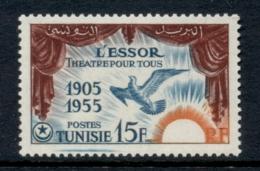 Tunisia 1955 Amateur Theastre MLH - Tunisia