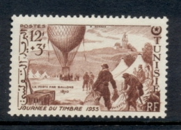 Tunisia 1955 Stamp Day MLH - Tunisia (1956-...)