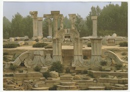AK China Old Summer Palace Beijing. 2001 Postalisch Gelaufen Nach Düsseldorf. 2 Scans. 14,6 X 10,5 Cm - China