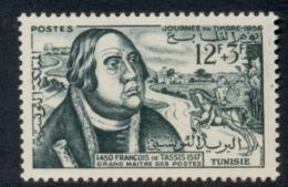 Tunisia 1956 Stamp Day MLH - Tunisia