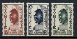 Tunisia 1956-51 Berber Hermes At Carthage MLH - Tunisia