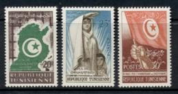 Tunisia 1958 Independence 2nd Anniv. MLH - Tunisia