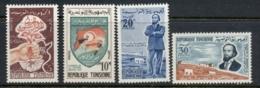 Tunisia 1959 Neo-Destour Party MLH - Tunisia