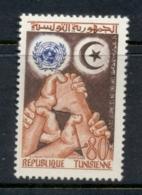 Tunisia 1959 UN Day MLH - Tunisia