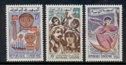 Tunisia 1961 National Feast Day MLH - Tunisia